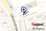 «Горячеводск» на Яндекс карте