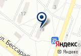 «cosmeticlab» на Яндекс карте