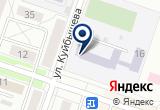 «ГОРОДСКАЯ КОНТРОЛЬНАЯ ЛАБОРАТОРИЯ» на Яндекс карте