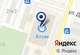 «PRO-Движение» на Яндекс карте