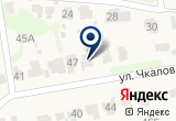 «ЗИНАИДА И К» на Яндекс карте