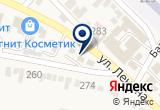 «МОТОМИР» на Яндекс карте