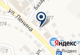 «Усадебка» на Яндекс карте