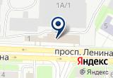 «Шинторг» на Yandex карте