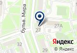 «АКЦЕПТ» на Яндекс карте