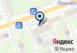 «НЭК Мио» на Яндекс карте