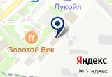 «БРИК ЗАО» на Яндекс карте