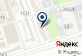 «Динго» на Yandex карте