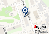 «ЦЕНТРАЛЬНЫЙ МАГАЗИН» на Яндекс карте