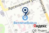 «Городская ветеринарная лечебница» на Яндекс карте