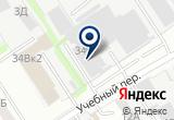 «Зеленый телефон» на Яндекс карте
