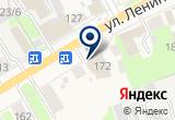 «АкваФлора» на Яндекс карте