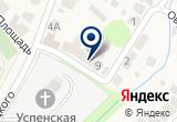 «БОГОРОДСКПРОДМОЛОКО ОАО» на Яндекс карте