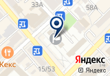 «Местная администрация городского округа Нальчик» на Яндекс карте