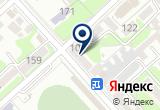 «Частная скорая помощь №1 в Нальчике» на Яндекс карте