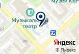 «Рекламно-маркетинговое агентство Кот в сапогах, ИП» на Яндекс карте