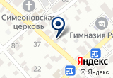 «Vet Кабинет» на Яндекс карте