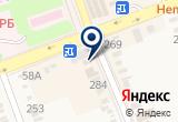«Память, ИП» на Yandex карте
