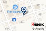 «Ритуал, МУП» на Yandex карте