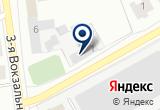 «ПУСТЫНЬ ЗАО» на Яндекс карте