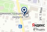 «Администрация города Арзамаса» на Яндекс карте