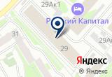 «Ритмобиль автозвук» на Yandex карте