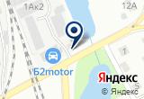 «ЭкспреСС, автосервис по ремонту микроавтобусов Peugeot, Citroen, Mercedes» на Яндекс карте