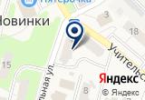 «Фортуна» на Яндекс карте