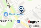 «Почтовое отделение №635» на Яндекс карте