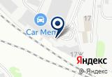 «Агрегатка, центр по ремонту и обслуживанию АКПП» на Яндекс карте