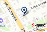 «ТД Партнер - Другое месторасположение» на Яндекс карте Санкт-Петербурга