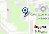 «ОТДЕЛ МИЛИЦИИ № 1 СОВЕТСКОГО РУВД» на Яндекс карте