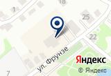 «Аквасалон» на Яндекс карте