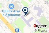 «Средняя общеобразовательная школа д. Афонино» на Яндекс карте