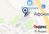 «Афонинские лестницы» на Яндекс карте