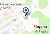 «Детский сад №43» на Яндекс карте