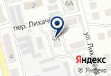 «БРИЗ» на Яндекс карте