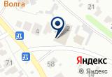 «КСТОВСКОЕ РАЙПО» на Яндекс карте