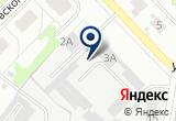 «Аварийно-диспетчерская служба Кстовского района» на Яндекс карте