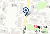 «КСТОВСКИЙ РЫНОК» на Яндекс карте