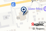 «ЭЛИСТИНСКОЕ ДОРОЖНОЕ УПРАВЛЕНИЕ № 2» на Яндекс карте