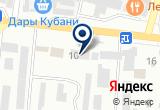 «ЭЛИСТИНСКОЕ ДОРОЖНОЕ УПРАВЛЕНИЕ № 1» на Яндекс карте