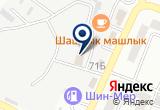 «ДРСУ» на Яндекс карте