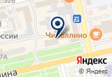 «Администрация города Элиста» на Яндекс карте