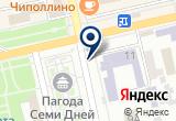 «СПЕЦАВТОХОЗЯЙСТВО МУП» на Яндекс карте