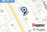 «ЧудоМама» на Yandex карте