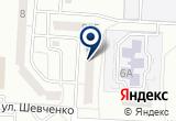 «АВАРИЙНО-ДИСПЕТЧЕРСКАЯ СЛУЖБА КИРОВСКОГО РАЙОНА» на Яндекс карте
