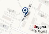 «Транспортно-экспедиционная компания» на Яндекс карте