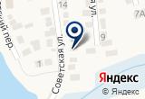 «СБ РФ № 4281 ГОРОДИЩЕНСКОЕ» на Яндекс карте