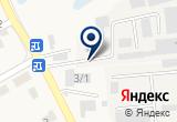 «Макс группа компаний» на Яндекс карте